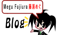 All About Megu Fujiura's Masterpieces